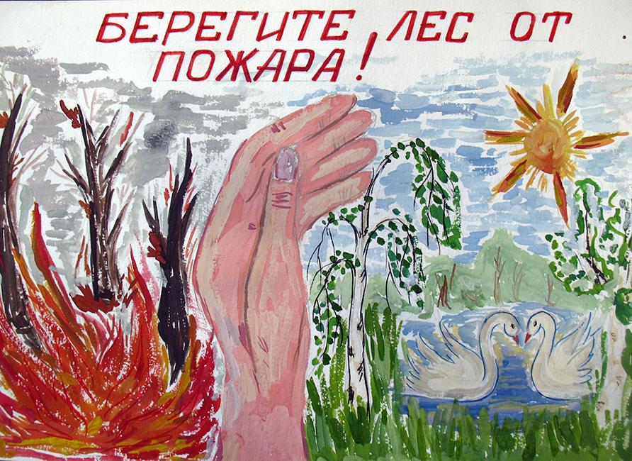 рисунки для пожаров